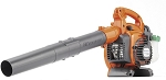 Husqvarna Handheld Leaf Blower Model 125B (28cc)